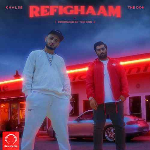 Sepehr Khalse And The Don Called Refighaam